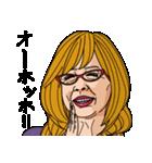 熟女・おばさんたち(個別スタンプ:21)