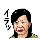 熟女・おばさんたち(個別スタンプ:23)