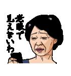 熟女・おばさんたち(個別スタンプ:24)