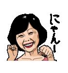 熟女・おばさんたち(個別スタンプ:26)