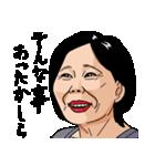 熟女・おばさんたち(個別スタンプ:28)