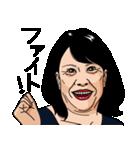 熟女・おばさんたち(個別スタンプ:29)