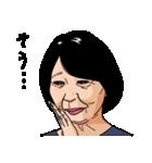 熟女・おばさんたち(個別スタンプ:30)