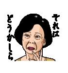 熟女・おばさんたち(個別スタンプ:31)