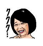 熟女・おばさんたち(個別スタンプ:32)