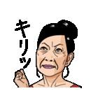 熟女・おばさんたち(個別スタンプ:33)