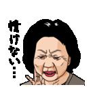 熟女・おばさんたち(個別スタンプ:35)