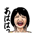 熟女・おばさんたち(個別スタンプ:37)