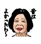 熟女・おばさんたち(個別スタンプ:40)