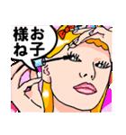 オトナなプリンセス(個別スタンプ:01)