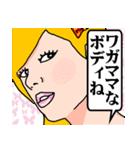 オトナなプリンセス(個別スタンプ:02)