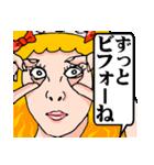 オトナなプリンセス(個別スタンプ:03)