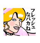 オトナなプリンセス(個別スタンプ:04)