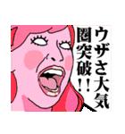 オトナなプリンセス(個別スタンプ:07)