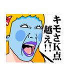 オトナなプリンセス(個別スタンプ:08)