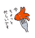 タコさんウインナーさん(個別スタンプ:35)