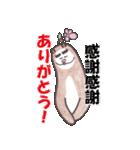 レッツゴー!いたち君(個別スタンプ:05)
