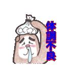 レッツゴー!いたち君(個別スタンプ:07)