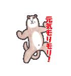 レッツゴー!いたち君(個別スタンプ:08)