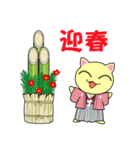 猫のレイちゃん 「季節のイベント」セット(個別スタンプ:03)