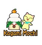 猫のレイちゃん 「季節のイベント」セット(個別スタンプ:5)