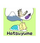 猫のレイちゃん 「季節のイベント」セット(個別スタンプ:06)