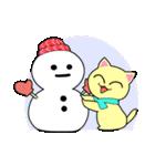 猫のレイちゃん 「季節のイベント」セット(個別スタンプ:08)