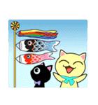 猫のレイちゃん 「季節のイベント」セット(個別スタンプ:16)