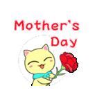 猫のレイちゃん 「季節のイベント」セット(個別スタンプ:17)