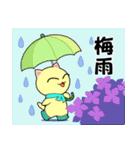 猫のレイちゃん 「季節のイベント」セット(個別スタンプ:18)