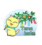 猫のレイちゃん 「季節のイベント」セット(個別スタンプ:21)