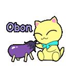 猫のレイちゃん 「季節のイベント」セット(個別スタンプ:22)