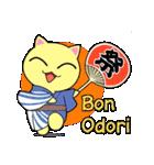 猫のレイちゃん 「季節のイベント」セット(個別スタンプ:27)