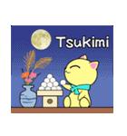 猫のレイちゃん 「季節のイベント」セット(個別スタンプ:28)