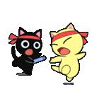 猫のレイちゃん 「季節のイベント」セット(個別スタンプ:29)