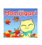 猫のレイちゃん 「季節のイベント」セット(個別スタンプ:30)