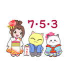猫のレイちゃん 「季節のイベント」セット(個別スタンプ:34)