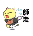 猫のレイちゃん 「季節のイベント」セット(個別スタンプ:36)