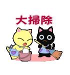 猫のレイちゃん 「季節のイベント」セット(個別スタンプ:40)