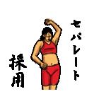 組の刻~弐~(個別スタンプ:01)