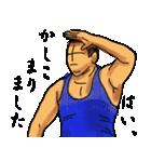 組の刻~弐~(個別スタンプ:02)