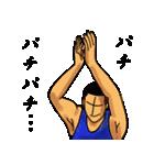 組の刻~弐~(個別スタンプ:06)