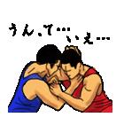 組の刻~弐~(個別スタンプ:07)