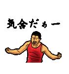 組の刻~弐~(個別スタンプ:09)