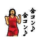 組の刻~弐~(個別スタンプ:14)