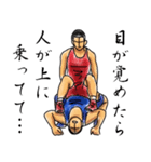 組の刻~弐~(個別スタンプ:18)