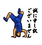 組の刻~弐~(個別スタンプ:20)