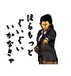 組の刻~弐~(個別スタンプ:21)