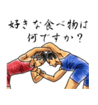 組の刻~弐~(個別スタンプ:22)