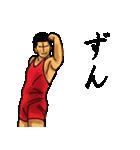 組の刻~弐~(個別スタンプ:25)